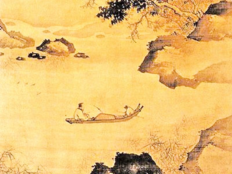 【馨香雅句】小舟從此逝,江海寄餘生