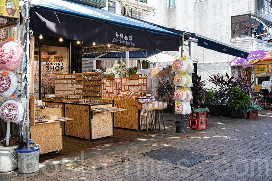 小店名稱叫「小島品味」,想帶出「自家設計」的意思。(陳仲明/大紀元)