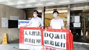 涉「反釋法」遊行定罪今上訴 吳文遠:人大4年前釋法而今是「立法」