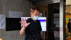 【圖片新聞】郭卓堅指林鄭行政失當致疫情爆發 申請司法覆核被高院駁回