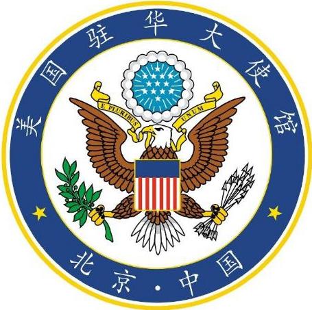 駐北京的美國駐華大使館原徽章。(網絡截圖)