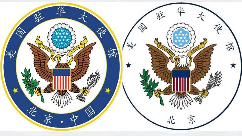 12日,駐華使館發文回應說,此改動是美國全球使團品牌計劃的一部份。(合成圖片)