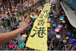 9.29反極權大遊行96人被控暴動罪 案件10月23日再訊或作分類處理