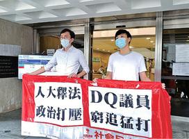 高院審理吳文遠反釋法遊行上訴