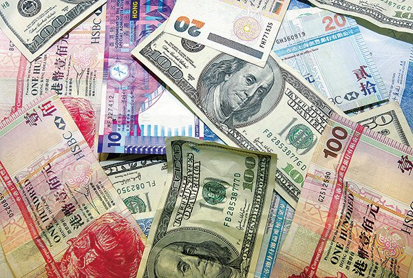 【有冇搞錯】港幣的基礎是美國主權信用 美國制裁 港府只能低頭