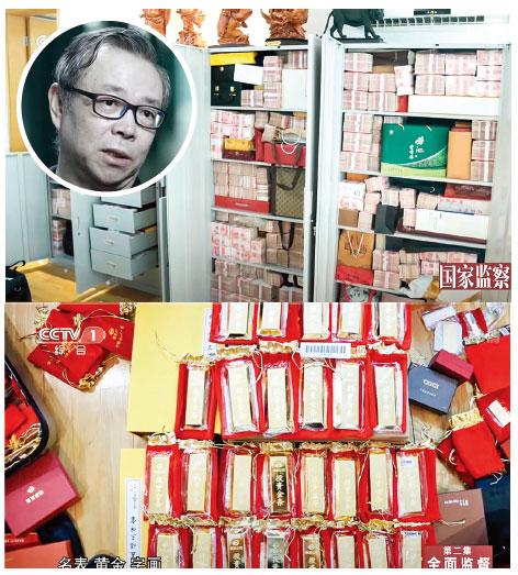 華融前董事長受賄近18億