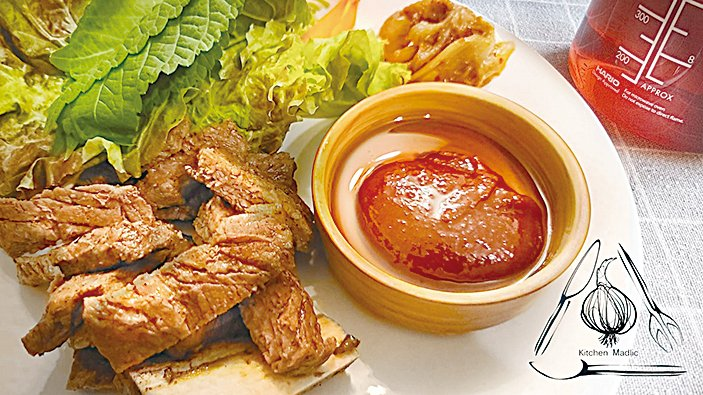 韓國醬油炒牛肉配菜包。(Kitchen Madlic提供)