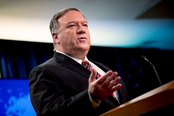 美國國務卿蓬佩奧(Mike Pompeo)。(Andrew Harnik/POOL/AFP)