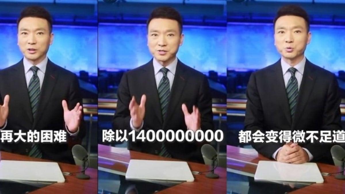 中共央視主播康輝給國人鼓勁打氣,稱「再大的困難除以14億,就會變得微不足道」,結果觸怒民眾,引發中國網友輿論大反彈。(文教藝在線微博截圖)