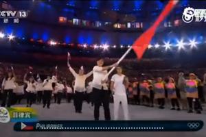里約奧運會開幕儀式 白岩松解說出現罕見一幕