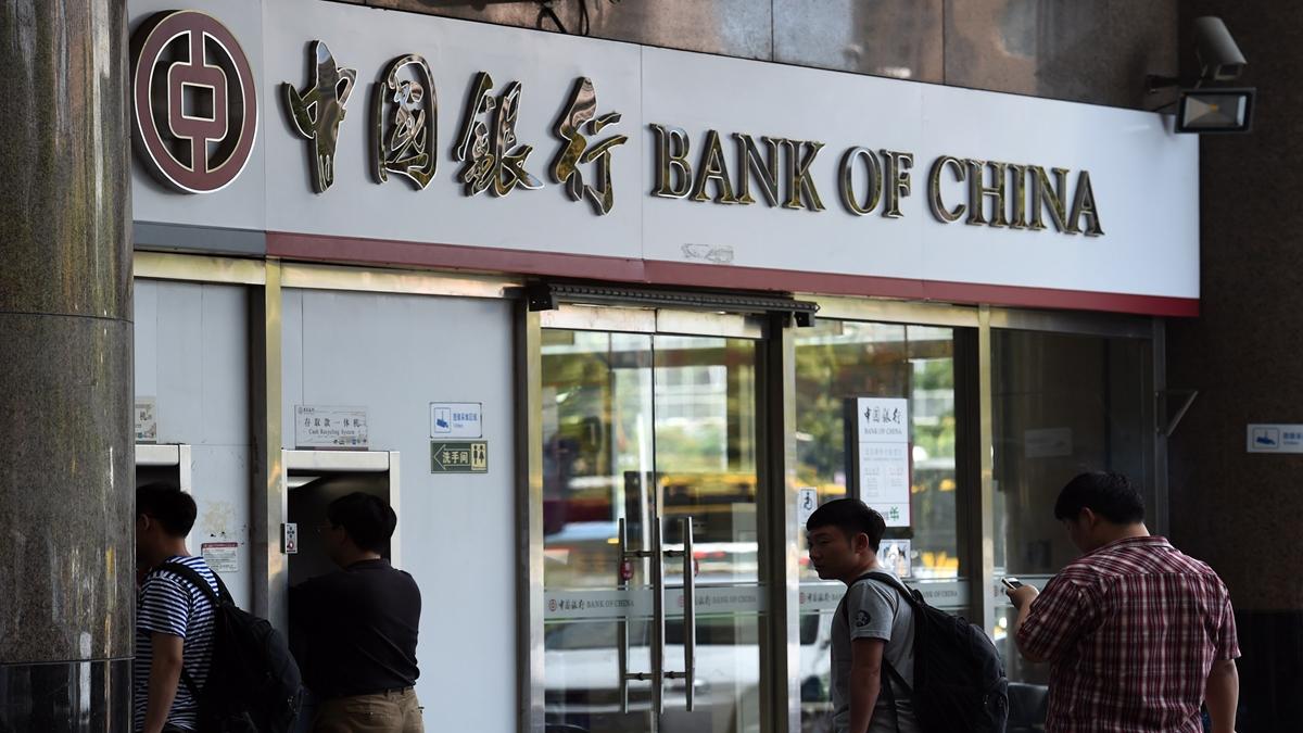 2020年8月12日中南海重要顧問警告說,美國不僅可以制裁中國銀行,還可以扣押他們在海外的資產。示意圖(GREG BAKER/AFP via Getty Images)