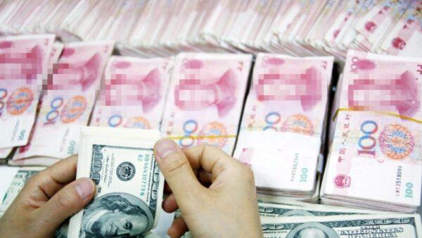 中南海重要顧問警告說,美國不僅可制裁中國銀行,還可以扣押他們在海外的資產。示意圖(VCG/VCG via Getty Images)