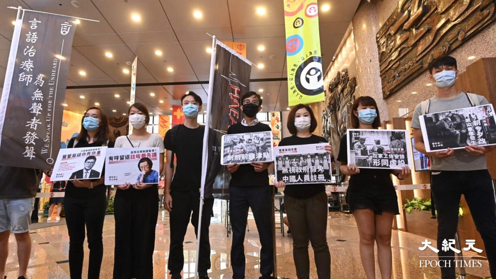 醫管局員工陣線於8月13日到醫管局大樓表示抗議,並要求高拔陞公開交代抗疫問題。(宋碧龍/大紀元)