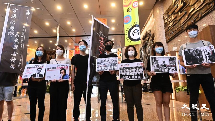 【圖片新聞】醫管局員工陣線抗議防疫不當「四宗罪」 促局方公開交代