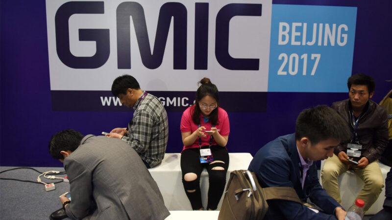 互聯網大會淪北京工具 美科技巨頭成為贊助商