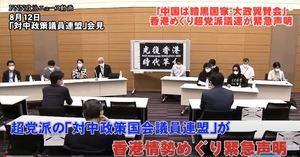 周庭被捕 日本各界反彈 議員聯盟發聲明抗議