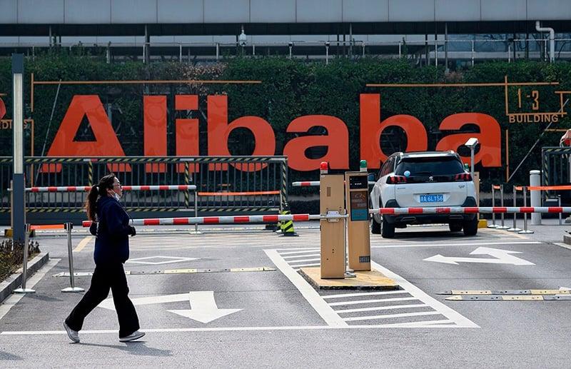 █ 阿里巴巴在杭州的總部。(NOEL CELIS/AFP via Getty Images)