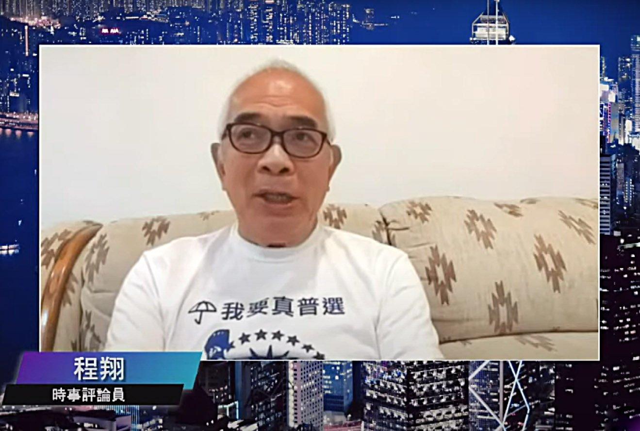 中國問題專家、香港資深媒體人程翔表示,中共對外求和對內嚴酷,繼承毛游擊戰流氓策略;打壓反令蘋果股價大升報紙搶空,香港創意「股市公投」正義反抗;瑞士外長表態,公佈中共高官秘密戶口將促共產黨垮台。(採訪影片截圖)