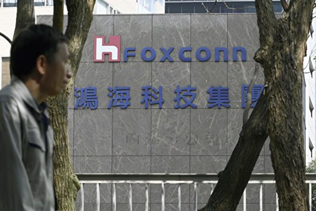 台灣鴻海集團董事長近日表示,中國作為「世界工廠」的時代已經過去。 (Getty Images)