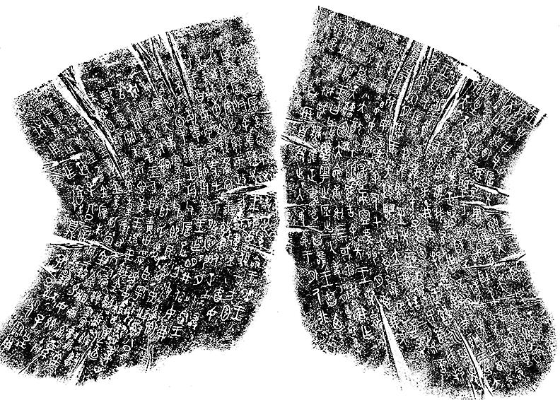世上存世最多金文,擁有500字銘文的西周青銅器「毛公鼎」。(維基百科)
