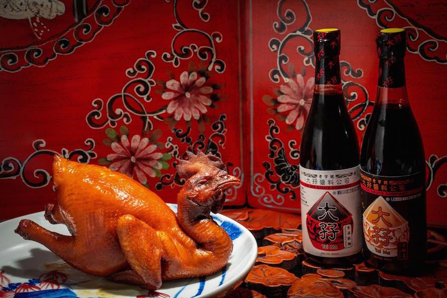 特色菜式——大孖豉油雞。(受訪者提供)