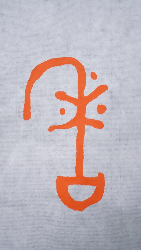 書法老師黃憬珩示範書寫「香」字的金文。(陳仲明/大紀元)