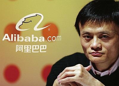 美媒CNN推測,阿里巴巴(Alibaba)或將成為下個被美國制裁的對象。(大紀元合成圖)