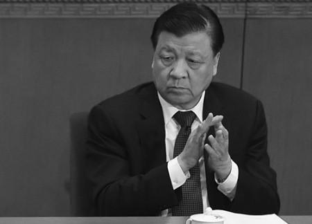 冉沙洲:劉雲山在北戴河會議突然「變軟」?
