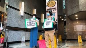 外傭宿舍環境惡劣 工會籲勞工處調查外傭中介公司