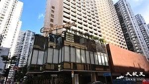 城市花園酒店昨晚大批警員高調佈防  港府隱瞞用途再次引發居民人心惶惶