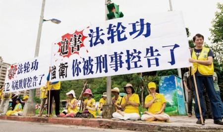 曾長期在北京任職的人權惡棍強衛,是中共及江澤民流氓集團迫害法輪功的主犯之一。2014年強衛訪台灣,遭到法輪功學員刑事控告。(明慧網)