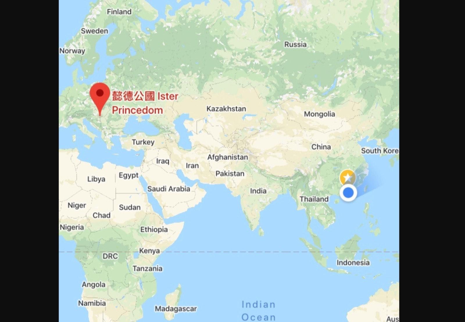近日,網友發現,有港人已在歐洲成功「建國」,現更對香港市民開放入籍申請,但嚴禁共產主義信仰。(懿德公國Facebook)
