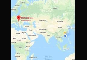 港人歐洲「建國」開放港人入籍 唯嚴禁共產主義信仰