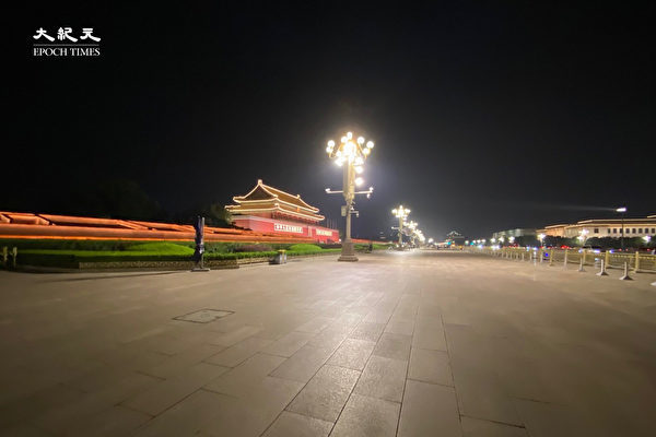 2020年6月28日,北京疫情下的天安門前遊人稀少。(大纪元)