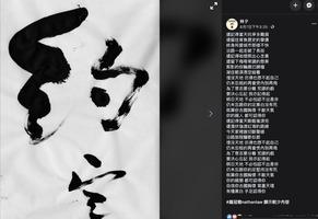《北京鎮壓你》? 央視狠評林夕與「亂港份子」約定