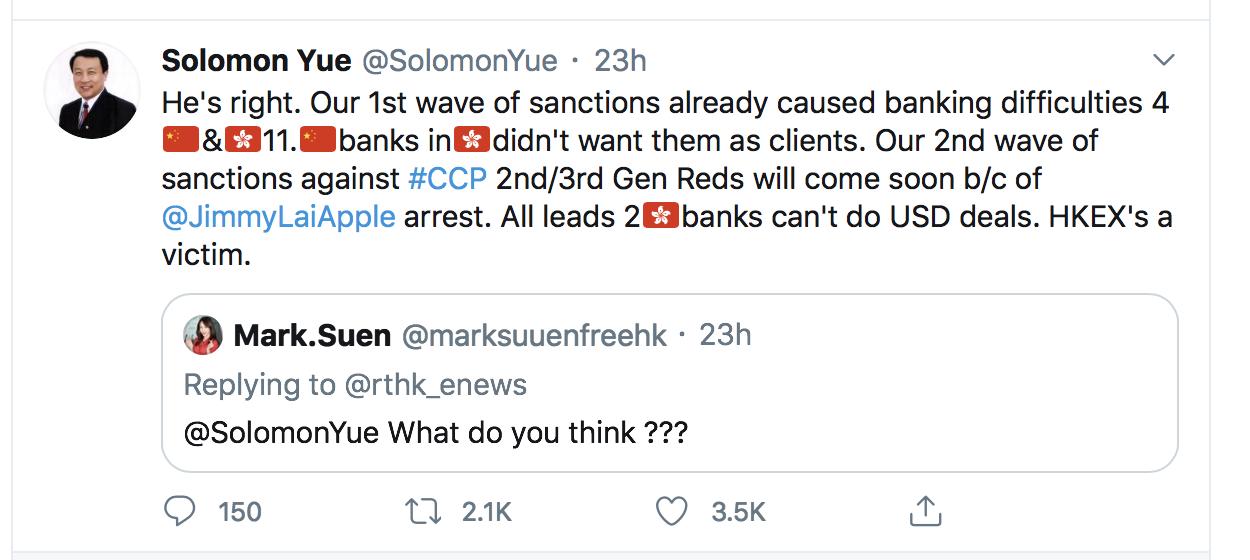 美國共和黨海外事務組織副主席俞懷松(Solomon Yue)在其Twitter上發文所指,美國第2輪制裁很快到來,港交所將受波及。(俞懷松Twitter截圖)