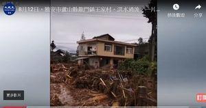 長江四號洪水將通過三峽 四川洪水未去 地震又起