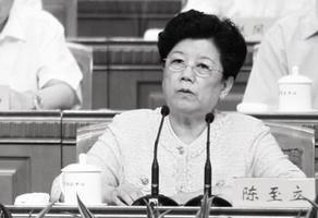 江澤民姘頭陳至立地盤被清洗 雲南教育系統地震