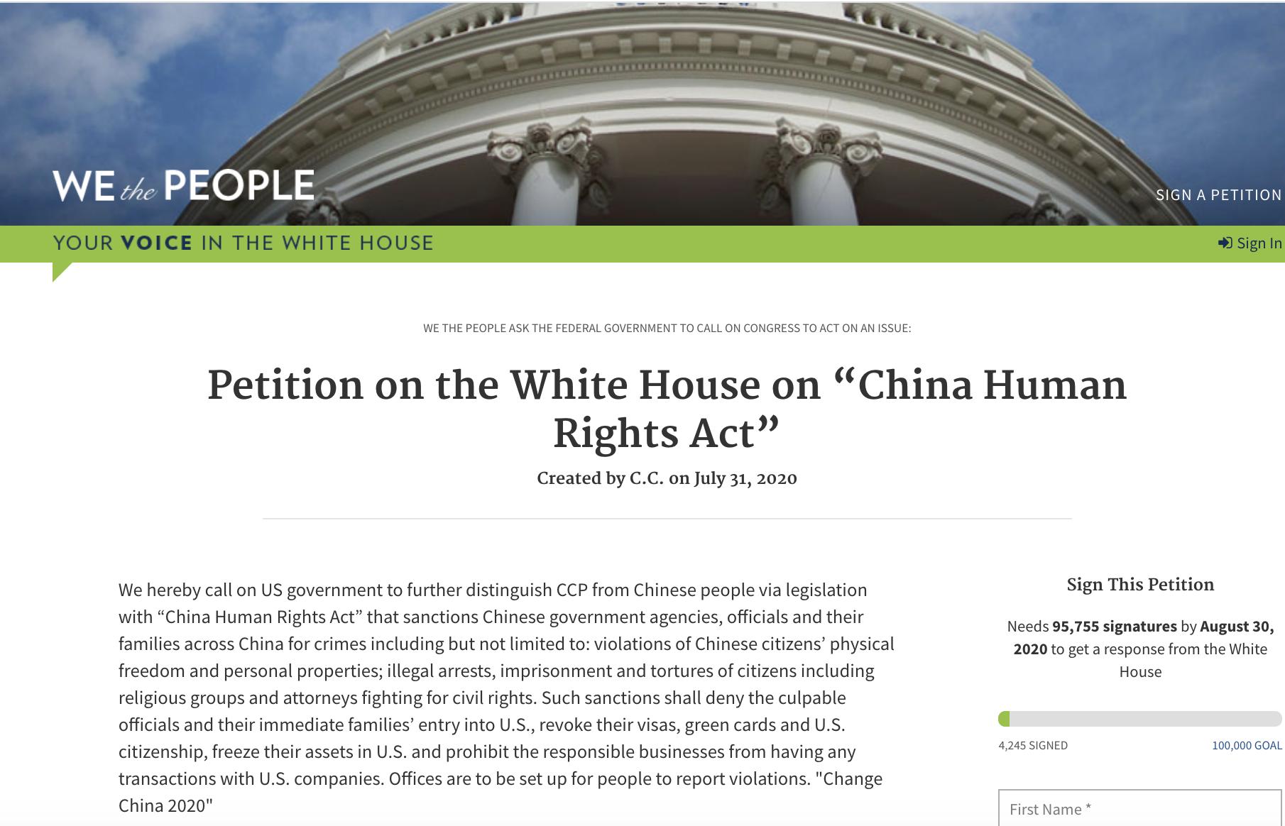 一部份華人在美國白宮發起連署簽名,要求美國政府制定《中國人權法案》。(網頁截圖)