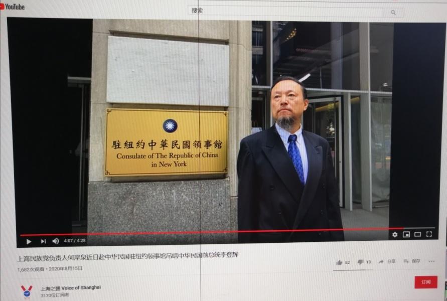 網傳駐美國台北經濟文化辦事處告示牌更改為駐美國中華民國領事館,被證實是P圖和竄改。(網絡圖片)