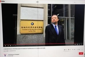 網傳駐紐約經濟文化辦事處改中華民國領事館 台外交部澄清