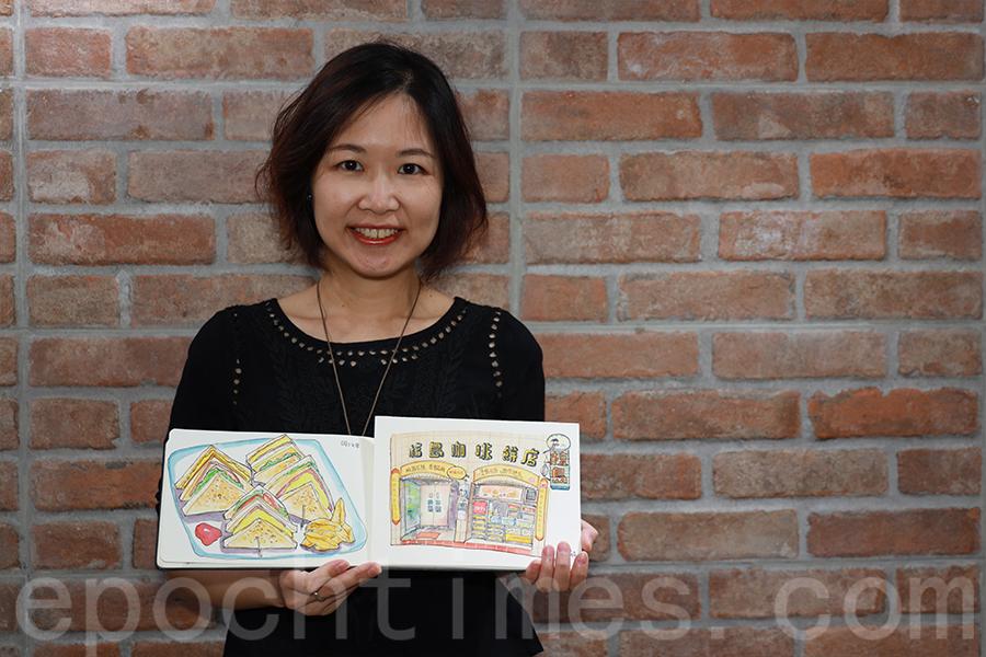 Alison形容自己在創作《香港尋味》時,更像是「寫論文」。(陳仲明/大紀元)