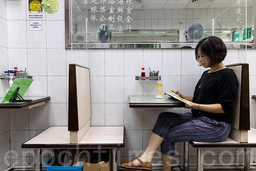 舊式茶餐廳紮根社區,更有人情味。(陳仲明/大紀元)