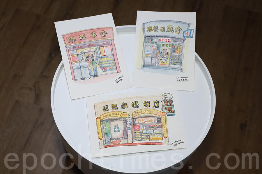 Alison希望香港人能珍惜身邊社區的舊事物,用自己實際的行動去支持老店。(陳仲明/大紀元)