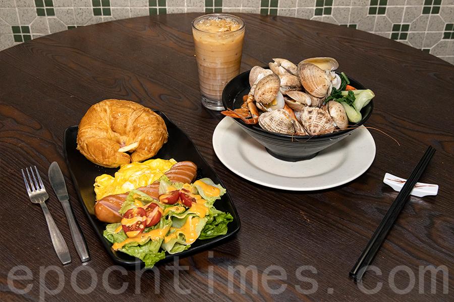 和記餐廳的美食也比一般舊式的茶餐廳多元,例如胡椒海鮮湯飯和全日餐都頗受歡迎。(陳仲明/大紀元)
