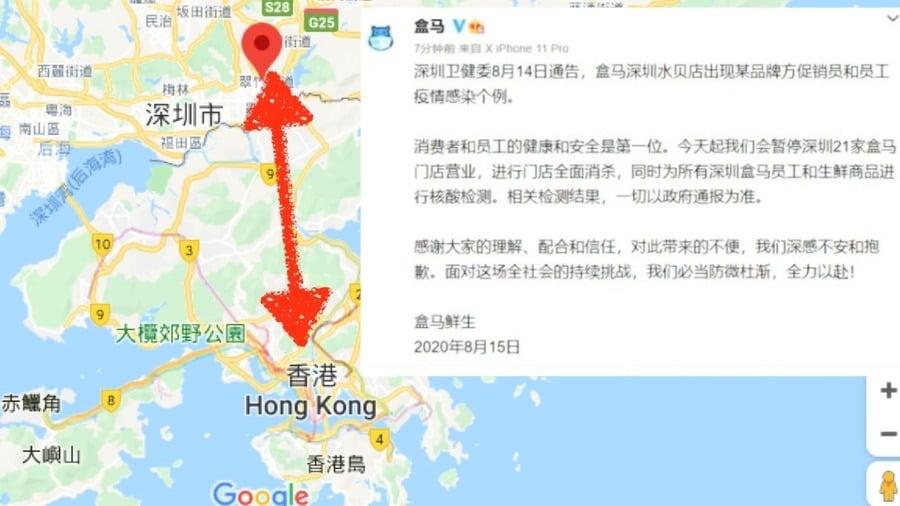 深圳確診1病例 盒馬鮮生二十一家門店停業 民眾懼出門