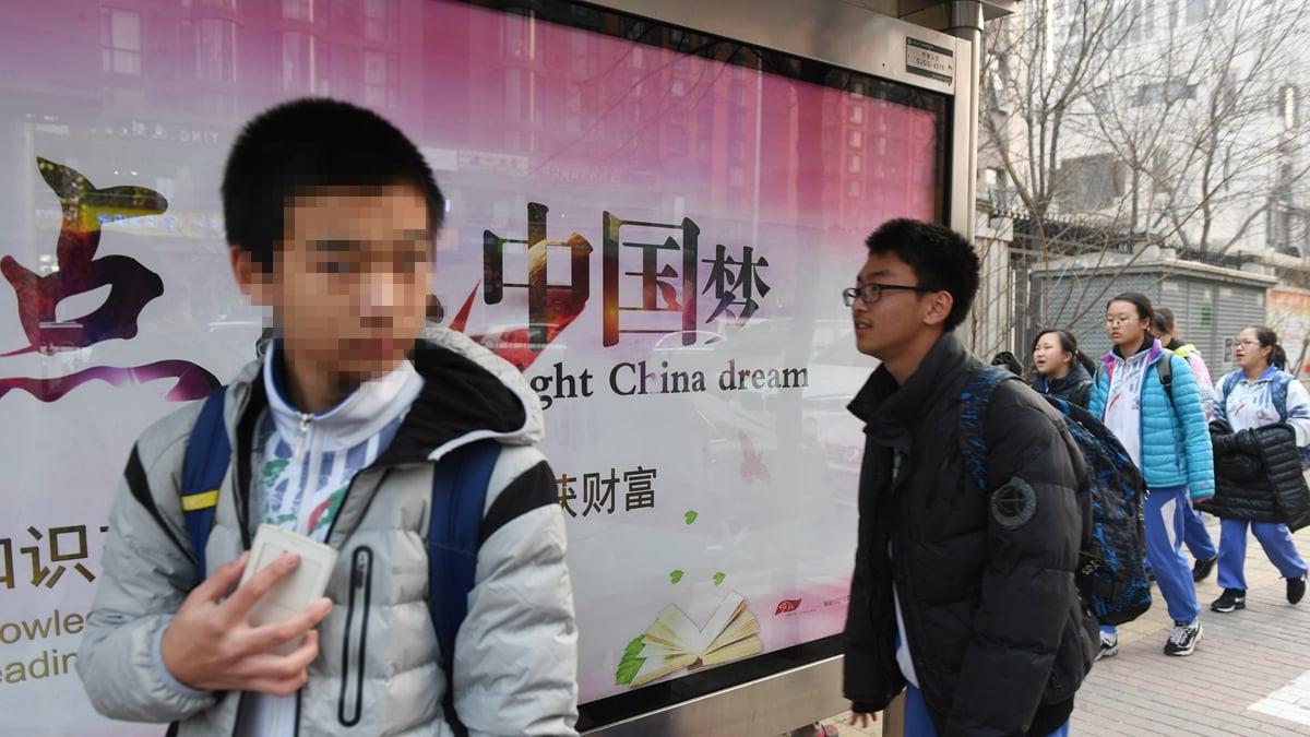 圖為北京一所學校外面的宣傳廣告牌,宣傳習近平提出的「中國夢」。( GREG BAKER/AFP via Getty Images)