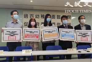 【圖片新聞】過百幼稚園面臨倒閉 教協促政府支援