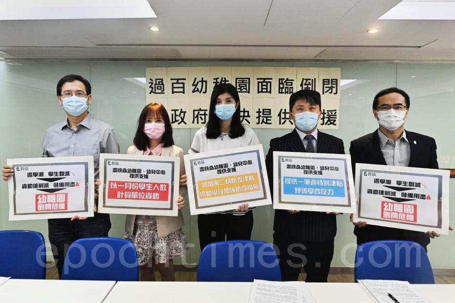 教協:近四成幼稚園恐倒閉 促政府提供支援