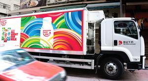 維記牛奶跟車送貨員確診 二十名員工須隔離檢疫